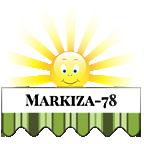 Маркизы-78